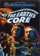 AT THE EARTH'S CORE (1976) - Used DVD
