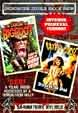 CURSE OF BIGFOOT (1976)/CATHY'S CURSE (1977) - DVD