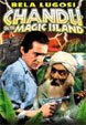 CHANDU ON THE MAGIC ISLAND (1935) - DVD