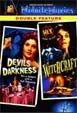 WITCHCRAFT (1964)/DEVILS OF DARKNESS (1965) - DVD