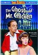 GHOST AND MR. CHICKEN, THE (1966) - DVD
