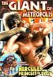 GIANT OF METROPOLIS / HERCULES AND THE PRINCESS OF TROY - DVD