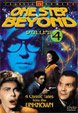 ONE STEP BEYOND - Volume 4 (1959/Classic TV) - DVD