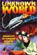 UNKNOWN WORLD (1951) - DVD