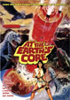 AT THE EARTH'S CORE (1976/Kino) - DVD