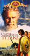 CLASH OF THE TITANS (1981) - Used VHS