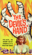 DEVIL'S HAND, THE (1961) - Used VHS