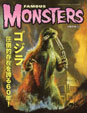 FAMOUS MONSTERS OF FILMLAND #274 (Godzilla Classic) - Magazine