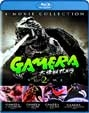 GAMERA (4 Movie Collection) Volume 2 - Used Blu-Ray