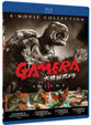 GAMERA - VOLUME 1 - Blu-Ray