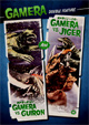 GAMERA VS. GUIRON/GAMERA VS. JIGER (Double Fature) - DVD