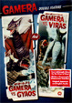 GAMERA VS. GYAOS/GAMERA VS. VIRAS (Dbl. Feature) - DVD