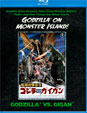 GODZILLA ON MONSTER ISLAND (GODZILLA VS. GIGAN) - Blu-Ray