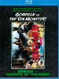 GODZILLA VS. THE SEA MONSTER (1966) - Blu-Ray