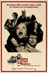 HOUSE OF DARK SHADOWS (1971) - 11X17 Poster Reproduction