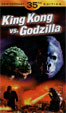 "KING KONG VS. GODZILLA (1962) - Used ""Big Box"" VHS"