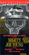 MIGHTY JOE YOUNG (1949) - VHS