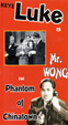 MR. WONG in PHANTOM OF CHINATOWN (1940) - VHS