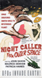 NIGHT CALLER FROM OUTER SPACE (1966) - VHS