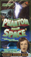 PHANTOM FROM SPACE (1953) - VHS