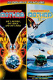 REBIRTH OF MOTHRA/MOTHRA II (Double Feature) - DVD