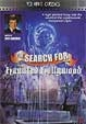 SEARCH FOR HAUNTED HOLLYWOOD (1989/Documentary) - DVD