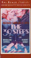 THIRTY-NINE STEPS, THE (1935/Hal Roach) - Used VHS