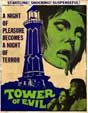 TOWER OF EVIL (1972) - DVD