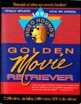 VIDEO HOUND'S GOLDEN MOVIE RETRIEVER 1993 - Giant Book