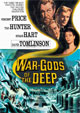 WAR-GODS OF THE DEEP (1965/Kino) - DVD