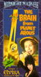 BRAIN FROM PLANET AROUS (1958/Hosted By Elvira) - Used VHS