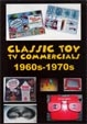 CLASSIC TOY COMMERCIALS (1950s-1960s) - All Region DVD-R