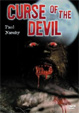 CURSE OF THE DEVIL (1973) - DVD