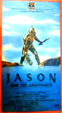 JASON AND THE ARGONAUTS (1963/Older Box Art) - Used VHS