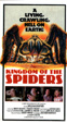 KINGDOM OF SPIDERS (1977) - Used VHS
