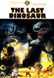LAST DINOSAUR, THE (1977) - DVD