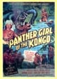 PANTHER GIRL OF THE KONGO (1955) - DVD-R