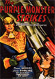 PURPLE MONSTER STRIKES, THE (1945/Complete Serial) - DVD-R