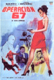 SANTO IN OPERATION 67 - DVD-R
