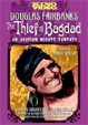 THIEF OF BAGDAD (1924/Kino) - DVD
