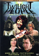 TWILIGHT PEOPLE, THE (1972) - DVD