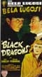 BLACK DRAGONS (1942) - VHS