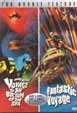 VOYAGE TO THE BOTTOM OF THE SEA/FANTASTIC VOYAGE - DVD