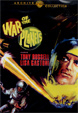 WAR OF THE PLANETS (1966) - DVD
