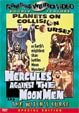 WITCH'S CURSE (1963)/HERCULES AGAINST THE MOON MEN (1964) - DVD