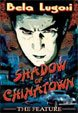 SHADOW OF CHINATOWN - The Feature (1936) - DVD