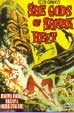 SHE GODS OF SHARK REEF (1958) - DVD