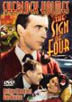 SIGN OF FOUR, THE (1934) - DVD