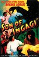 SON OF INGAGI (1940) - DVD