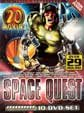 SPACE QUEST - 20 Movie DVD Set